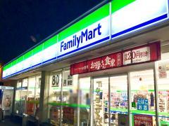 ファミリーマート 加美北店