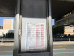 「千城台北駅」バス停留所
