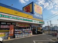 マツモトキヨシ 霞ケ関駅前店