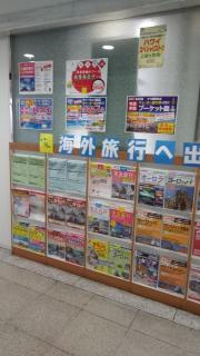 JTB大阪なんば店