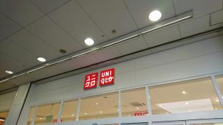 ユニクロ イオンタウン久御山店