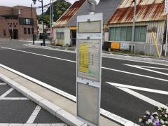 「了仙寺」バス停留所