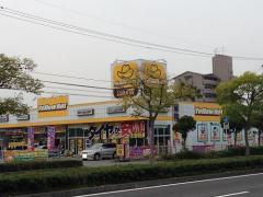 イエローハット 松山11号バイパス店