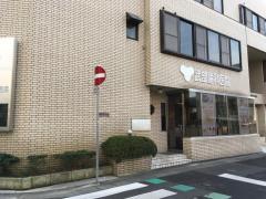 武部歯科医院