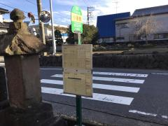 「小屋敷」バス停留所