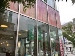 モスバーガー 長野SBC前店