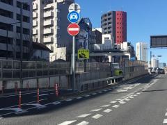 富ヶ谷出入口(IC)