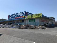 コーナンPRO 香芝店