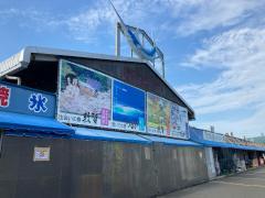 日本海さかな街