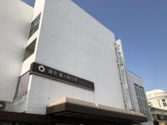 KOTOWA鎌倉鶴ヶ岡会館