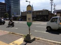 「千歳町」バス停留所
