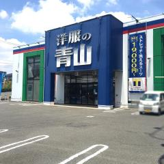 洋服の青山 名古屋インター店