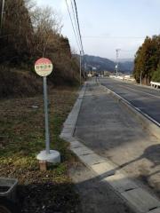 「かやの木」バス停留所
