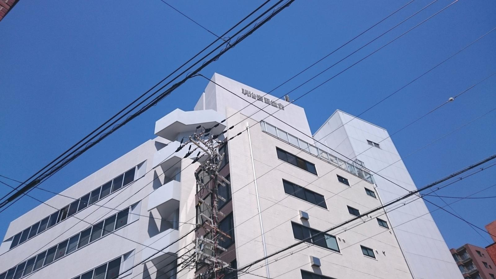 明治安田生命保険相互会社 滋賀支社