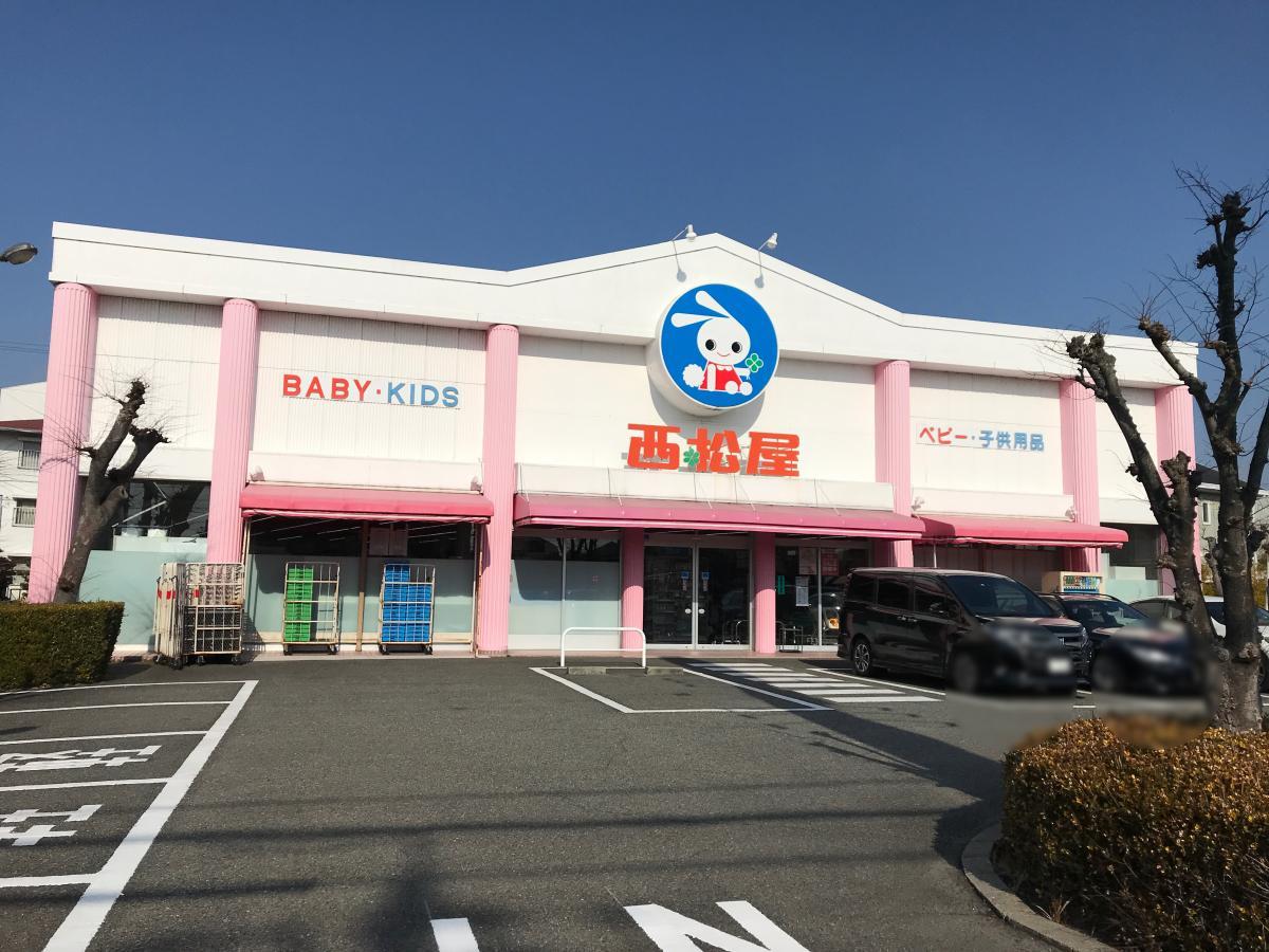 西松屋 伊川谷店