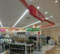 ザ・ダイソー 盛岡南SCサンサ店