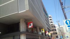 横浜にぎわい座