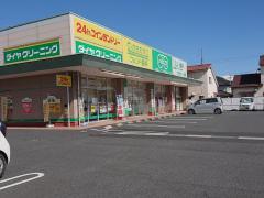 メガネ21 笠岡店