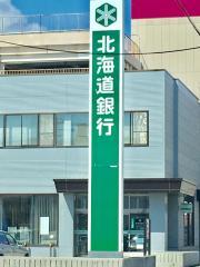 北海道銀行西五条支店
