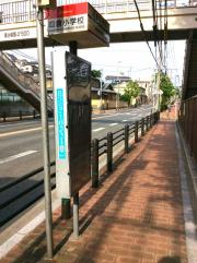 「皿倉小学校」バス停留所
