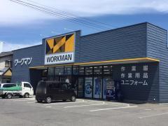 ワークマン 寒河江店