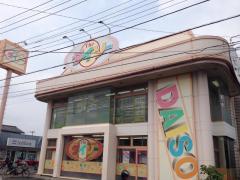 ザ・ダイソー 東村山店