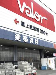 ホームセンターバロー鈴鹿店
