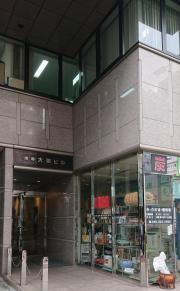 ジブラルタ生命保険株式会社 浦和営業所