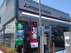西日本三菱自動車販売三刀屋店