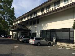 嵐山渓谷健康センター平成楼