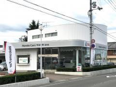 Honda Cars今治中央坂井店