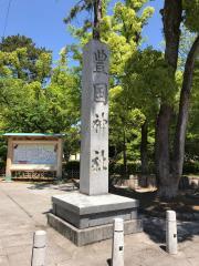 「豊国神社」バス停留所
