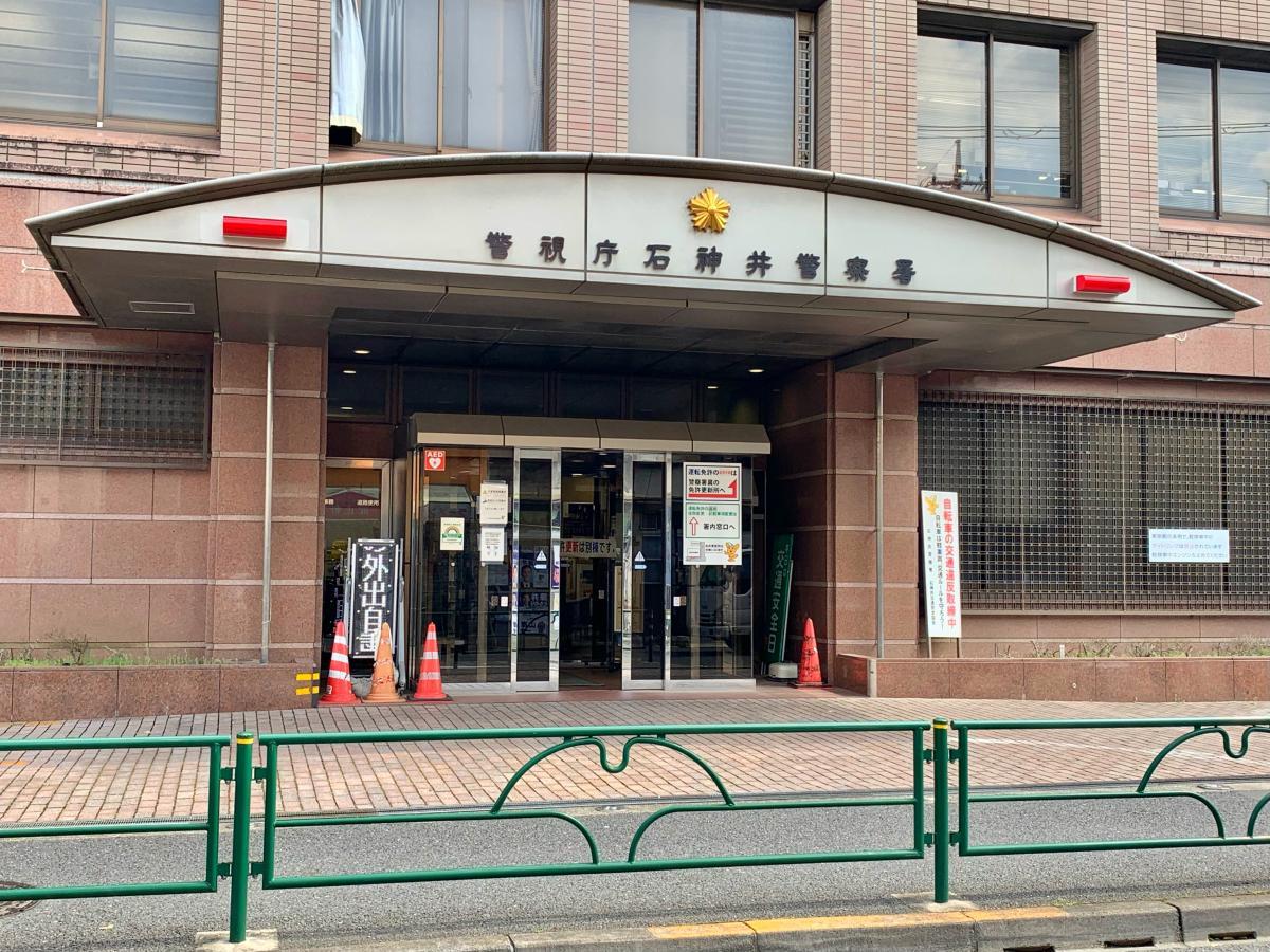 石神井警察署の入口正面外観