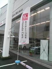 Honda Cars飯山飯山店