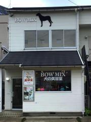 バウ・ミックス(BOW・MIX)