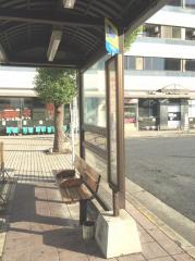 「平野駅前」バス停留所