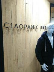 ciaopanic tipy阪急西宮ガーデンズ店