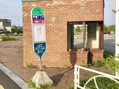 「野幌7丁目」バス停留所