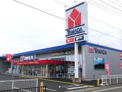 ヤマダ電機 テックランド本宮店