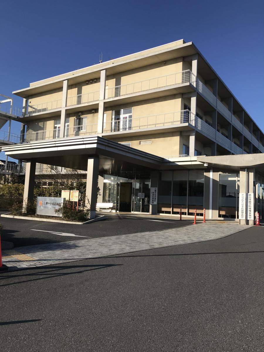中央 総合 病院 三郷