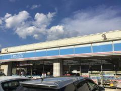 ローソン 福井花堂東店