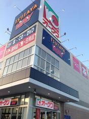 オークワ熊野店