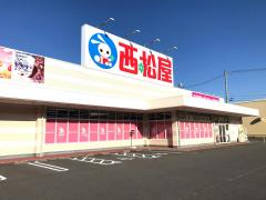 西松屋 茅野宮川店