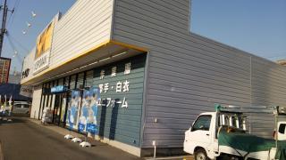 ワークマンプラス 和歌山大浦店