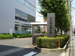 株式会社三社電機製作所