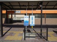 「西二見駅」バス停留所