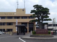 池田町役場