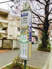 「警察学校(小平市)」バス停留所