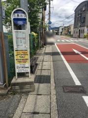 「上馬出し」バス停留所