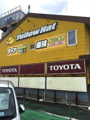 イエローハット 宇佐辛島店